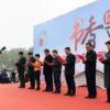 草原阅读季暨版权宣传活动启动仪式在赤峰书城举行