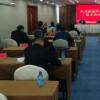 赤峰市召开项目对接会就启辉铝业氧化铝项目进行深入对接