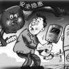 赤峰市培训为扎牢特种设备安全防护网再添一道保险