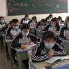 赤峰市确定小学三年级日开学复课