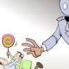 赤峰开展金融领域扫黑除恶防范金融风险主题宣传教育活动