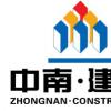 中南建设集团于6月22日发行了公司2020年度第一期中期票据