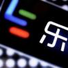 乐视网持有的1354项商标已于6月29日上午10点开拍
