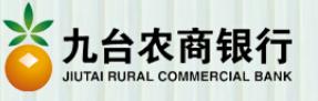 九台农商银行公布第一季度财务数据期内实现纯利4.85亿元
