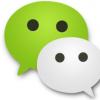 新版的微信中我们可以直接对聊天记录设置提醒