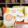 2020年全国高考1天倒计时滴滴橙果计划正式开启