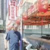 84岁老党员李德生为小区居民创建的乐园