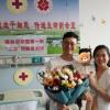 锡林郭勒盟红十字志愿者再次伸出援手捐献造血干细胞