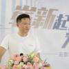 云度新能源汽车2020年启动仪式在福建莆田云度工厂隆重举行