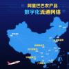 盒马市坐拥中国北方农产品流通枢纽