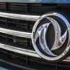 东风旗下专注高端新能源乘用车的全系子品牌h于7月17日发布