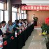 赤峰美育教育培训基地在红山文化艺术培训中心揭牌成立