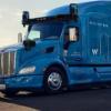 FCA与Waymo日前达成独家协议开发自动驾驶商用车