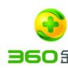 360金融CFO徐祚立披露了两项重要风控指标