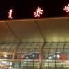 赤峰机场各条航线客座率都有所提升