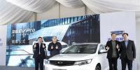 帝豪EV升级到帝豪EV Pro这是跨越一个级别的升级和体验