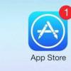 但在某一天在AppStore中交易的大量资金用于游戏内的购买