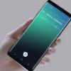 三星没有提到更快的Bixby性能是否会出现在其他手机上