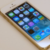 人们很想知道Apple最新款iPhone的销量是否比前几代更高