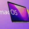 下一个版本macOS12Monterey将于今年秋季正式发布