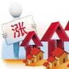 全球57个主要房地产市场中的43个出现了实际房价持续上涨