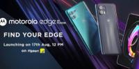 摩托罗拉Edge20Fusion的规格在8月17日发布前公布